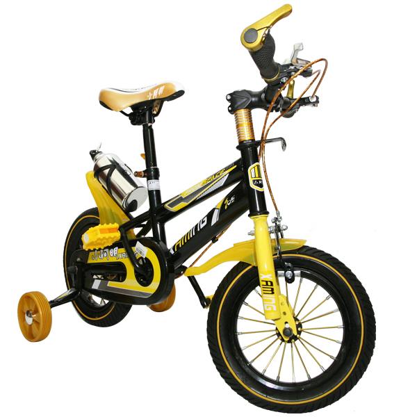 Xe đạp địa hình trẻ em Xaming mầu vàng bắt mắt